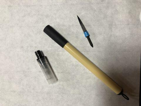 筆ペン崩壊